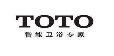 TOTO马桶维修站电话(TOTO卫浴)各网点在线咨询客服中心