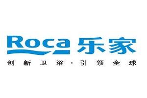 ROCA马桶售后点维修电话(乐家卫浴)全国400客服咨询热线