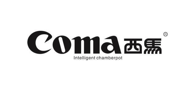 Coma洁具维修售后中心-西马马桶厂家专业师傅上门检修故障