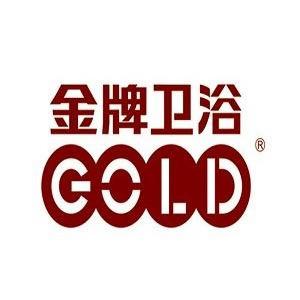 金牌GOLD卫浴售后服务电话 全国统一24小时客服在线咨询