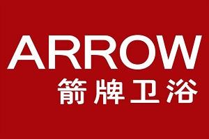 箭牌马桶维修-ARROW卫浴洁具全国联保客户400客服